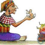 Mito Maya: El Enano de Uxmal