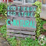 C + Natural Ecotienda